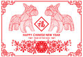 Happy Chinese new year card with line art dog zodiac and flowers paper cut on white background vector design Chinese word mean  G Royalty Free Stock Photo