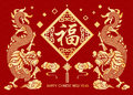 Happy Chinese new year card is Twins Gold china dragon and Chinese word mean blessing Royalty Free Stock Photo