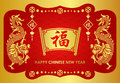 Happy Chinese new year card is Twins Gold china dragon and Chinese word mean good fortune vector design Royalty Free Stock Photo