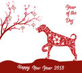Happy Chinese new year 2018 card year of dog. Royalty Free Stock Photo