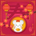 2020 Happy Chinese new year of cartoon cute rat and plum blossom spiral curve cloud with Chinese word design Spring. Chinese