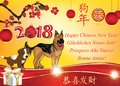 Happy Chinese New Year of the Dog 2018! Multilanguage greeting card with red background an floral pattern
