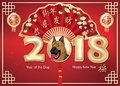 Happy Chinese New Year Of The ...