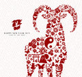 Happy chinese new year of the goat card greeting sheep shape with eastern icons composition vector file organized in layers for Royalty Free Stock Photo