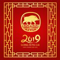 Happy chinese new year 2019 with gold pig zodiac sign in gold china window culture frame art vector design