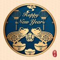 2020 Happy Chinese new year of golden relief rat gold ingot and spiral curve cloud. Chinese translation : Rat and treasure Royalty Free Stock Photo
