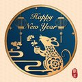 2020 Happy Chinese new year of golden relief rat holding hot tea and spiral curve cloud. Chinese translation : New year