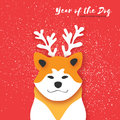 2018 Happy Chinese New Year Greeting Card. Chinese year of the Dog. Paper cut Akita Inu doggy with horns. Snow