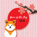 2018 Happy Chinese New Year Greeting Card. Chinese year of the Dog. Paper cut Akita Inu doggy. Sakura Blossom. Circle Royalty Free Stock Photo