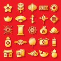 Chinese new year icon seamless pattern element vector background Chinese Translation- Happy chinese new year