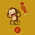 Happy Chinese New Year. Monkey cartoon character. Royalty Free Stock Photo