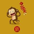 Happy Chinese New Year. Monkey cartoon character. Royalty Free Stock Photo