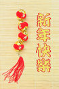 Happy chinese new year ornament and festive greetings Royalty Free Stock Images