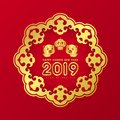 Happy chinese new year 2019 year of the pig text and cute pig and lantern sign in Gold Chinese circle frame background card banner