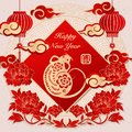 2020 Happy Chinese new year of retro elegant relief peony flower lantern rat cloud and spring couplet. Chinese translation : rat