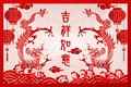 Happy Chinese new year retro red traditional frame dragon lantern wave and cloud
