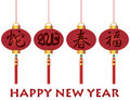 Happy Chinese New Year Snake Lanterns Illustration Stock Image