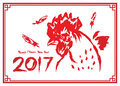 Happy chinese new year 2017 text, chicken and feather brush stroke design in chinese frame style red color isolated on white back