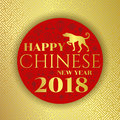 Happy Chinese new year 2018 text and dog zodiac on red circle with china icon sign banner and gold china pattern abstract backgrou Royalty Free Stock Photo