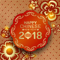 Happy Chinese new year 2018 text on red circle banner and bronze gold flower china pattern abstract background vector design Royalty Free Stock Photo