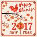Happy Chinese New Year 2017.
