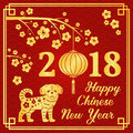 Happy Chinese New Year 2018 Royalty Free Stock Photo