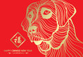 Happy Chinese new year and year of dog card with Gold Dog abstract line on red background vector design Chinese word mean blessin Royalty Free Stock Photo