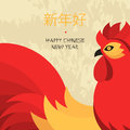2017 Happy Chinese New Year. Year of the red rooster. Chicken cartoon character. Vector Illustration.