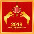 Happy Chinese New Years 2018 Design Holiday