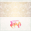 Happy Diwali gold greeting card with hand written inscription