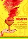 Happy Durga Puja background Royalty Free Stock Photo