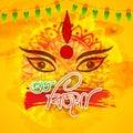 Happy Dussehra celebration with Goddess Durga. Royalty Free Stock Photo