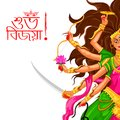 Happy dussehra with goddess durga illustration of in subho bijoya background Stock Photo
