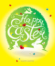 Happy Easter card.