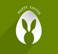 Happy easter egg ear rabbit with long shadow greeting card sample Royalty Free Stock Images