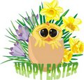Happy easter - resurgent garden Royalty Free Stock Images
