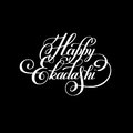 Happy ekadashi lettering inscription to indian holiday