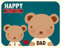 Happy fathers day card vector file eps Royalty Free Stock Image