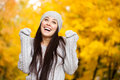 Happy girl background autumn trees Stock Photo