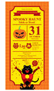 Happy halloween black cat card design invitation format Stock Photos