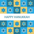 Happy Hanukkah Royalty Free Stock Images