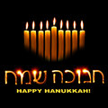 Happy hanukkah candles and wishes in hebrew Stock Photos