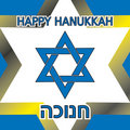 Happy hanukkah card Stock Photo