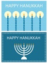 Happy Hanukkah cards Stock Photo