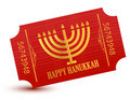Happy hanukkah event ticket Royalty Free Stock Photos