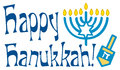 Happy Hanukkah Greeting Royalty Free Stock Photo