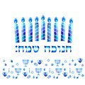Happy Hanukkah Hebrew Blue color lettering greeting card traditional Chanukah symbols Royalty Free Stock Photo