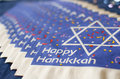 Happy hanukkah paper napkins closeup look at blue Stock Photography