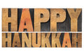 Happy hanukkah in wood type isolated words vintage letterpress Stock Photos