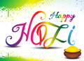 Happy holi text background with color bowl vector illustration Royalty Free Stock Photography